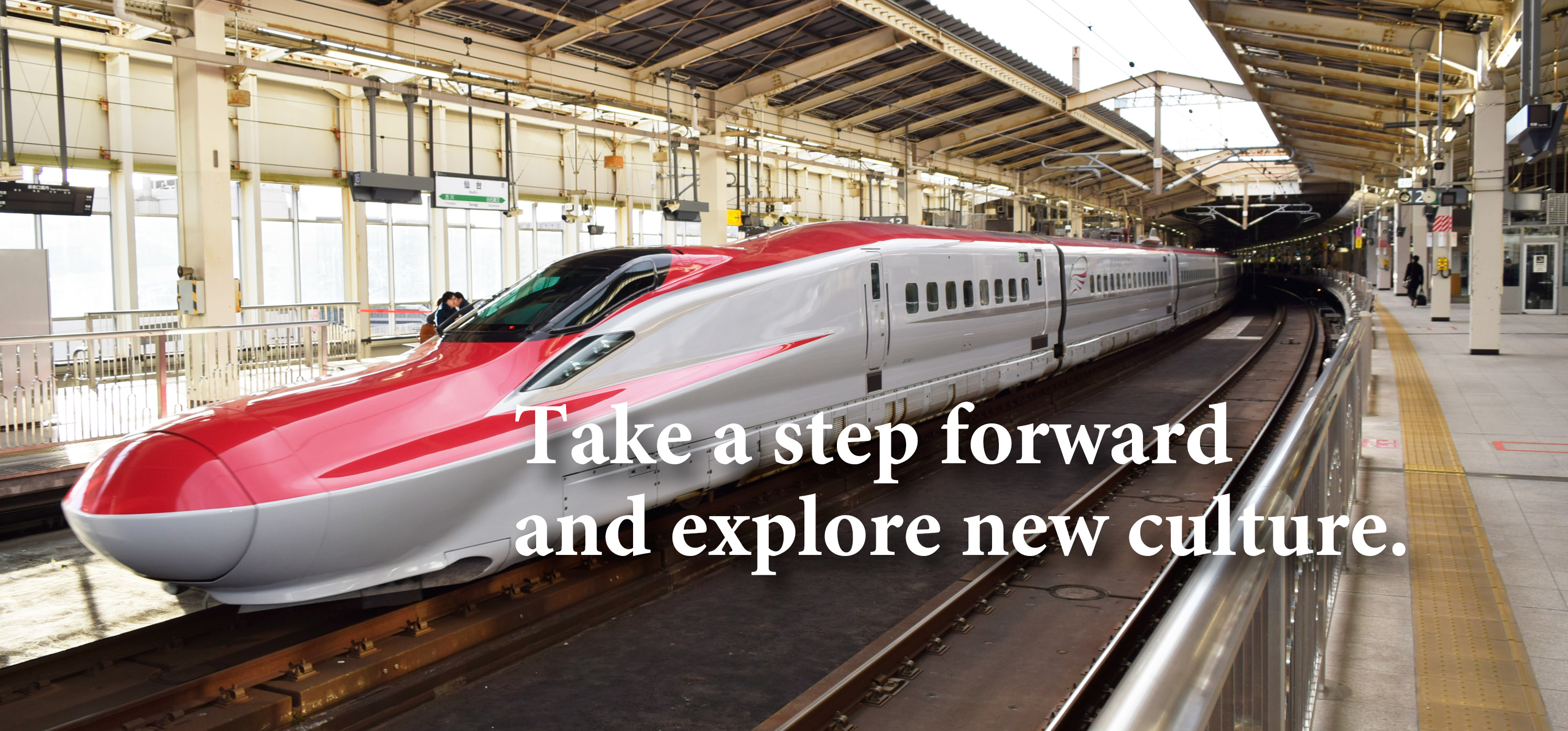 Take a step forward and explore new culture.